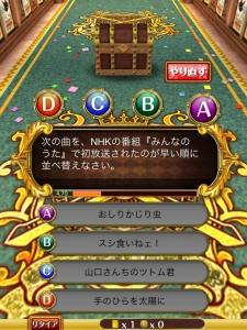次の曲を、NHKの番組『みんなのうた』で初放送