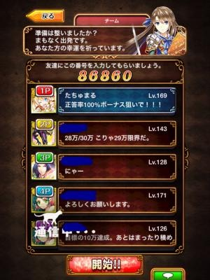 20140826172648989.jpg