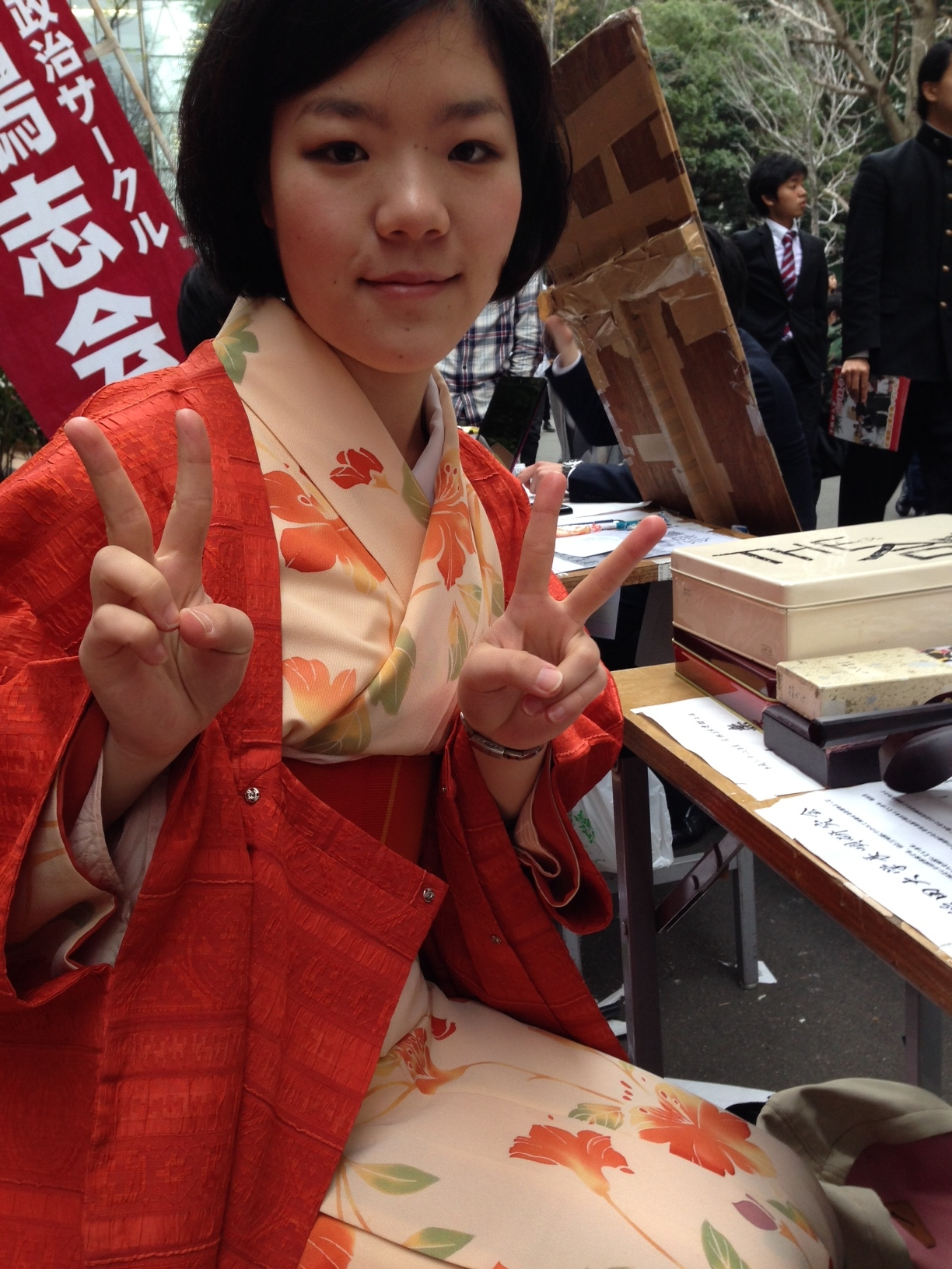 kimonoshinkan.jpg
