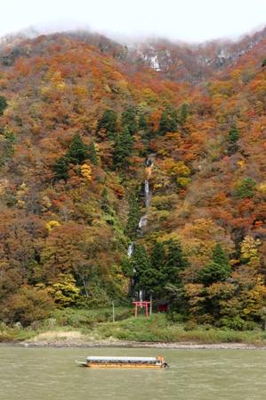 最上川 白糸の滝