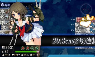 E-2突破