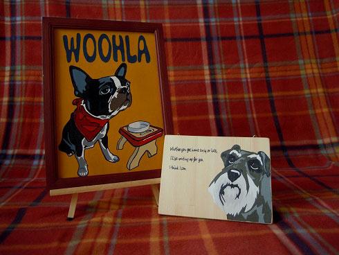 woohla-pr1.jpg