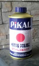 ピカール0513