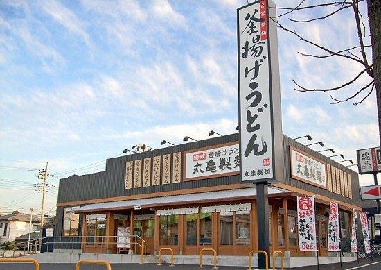丸亀製麺、千円飲み放題が前代未聞のコスパで店内が異常な光景wwww