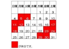 【絶望】4勤2休という過酷なシフト