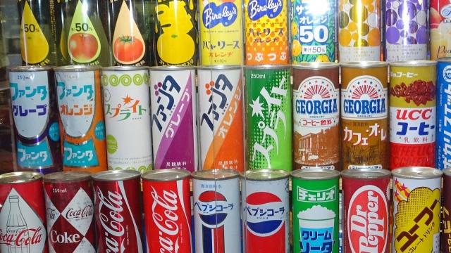 昭和の缶ジュースすげえなwwwwwwwwww