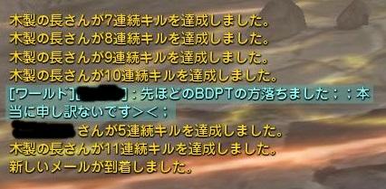 DN 2014-03-03 03-26-22 Mon