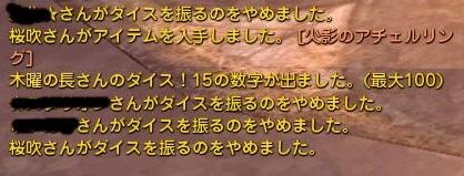 DN 2014-03-06 22-30-50 Thu