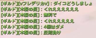DN 2014-03-22 01-45-34 Sat