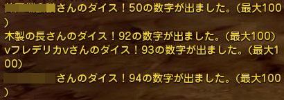 DN 2014-04-14 22-10-28 Mo