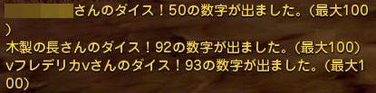 DN 2014-04-14 22-10-28 Mon