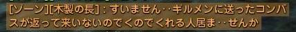 DN 2014-04-29 21-42-57 Tue