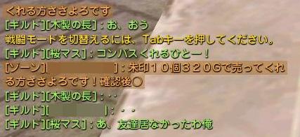DN 2014-04-23 21-49-51 Wed