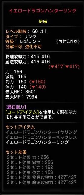 DN 2014-05-05 22-59-24 Mon
