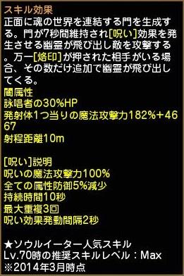 DN 2014-05-18 22-25-49 Sun