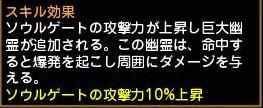 DN 2014-05-18 22-25-44 Sun