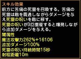 DN 2014-05-18 22-50-31 Sun