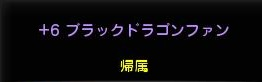 DN 2014-06-09 00-05-33 Mon