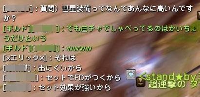 DN 2014-09-16 00-59-24 Tue