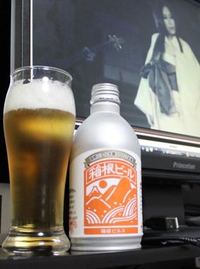 2014,06,23_blog