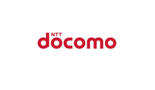 ドコモ、「ひかりセット割」や「dひかり」などセット割に関する商標を出願