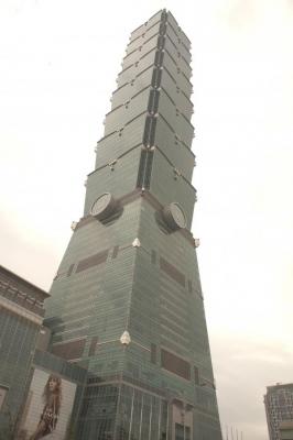 taiwan15-93