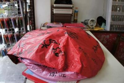 taiwan15-108