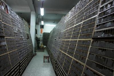taiwan15-35