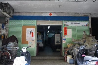 taiwan15-37