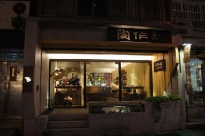 taiwan15-61