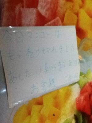 taiwan15-20