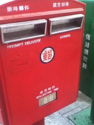 taiwan15-216