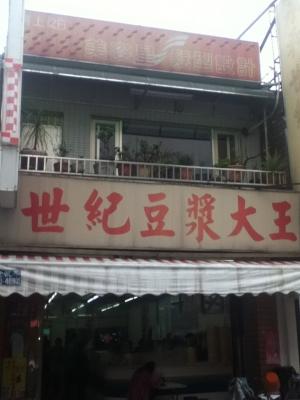 taiwan15-218