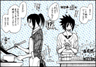 お兄ちゃんは料理も上手♥