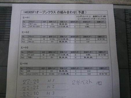 20140306104138df7.jpg