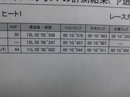 201405112128484a6.jpg