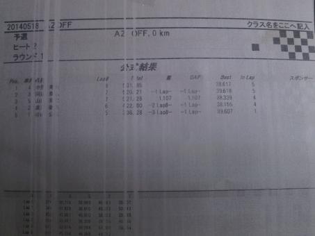 DSC_1610 (800x600)