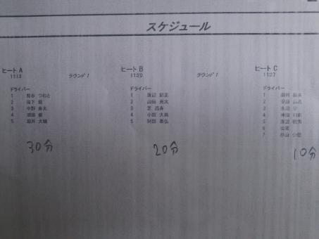 DSC_1612 (800x600)
