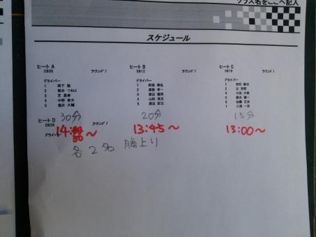DSC_2025 (800x600)