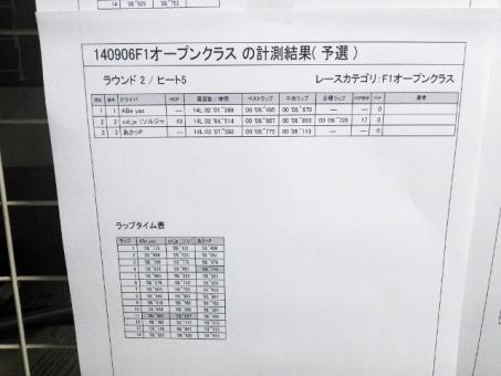 DSC_2107 (640x480)