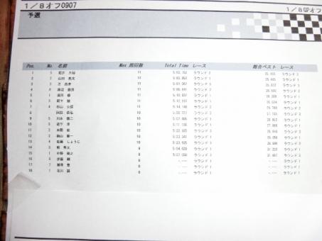 CIMG0103 (640x480)