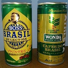 coffee@20140618.jpg