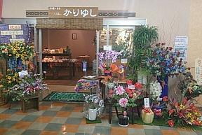 okinawa@20140502A.jpg