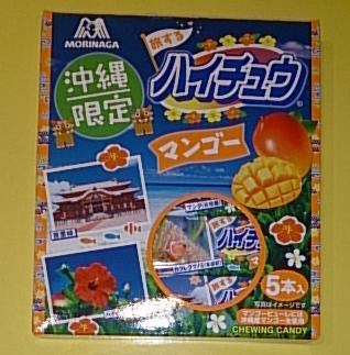 okinawa@hi-chu_mango.jpg