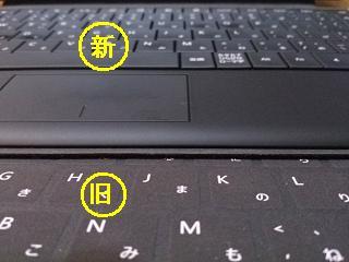 surface@20140818C.jpg