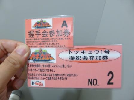 20140712-10.jpg