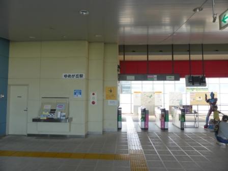 20140727-06.jpg