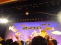 kannsoupa20141.jpg