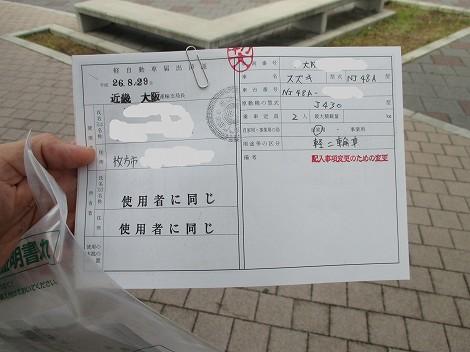 IMG_0129 のコピー
