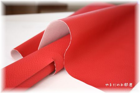 赤い合皮②